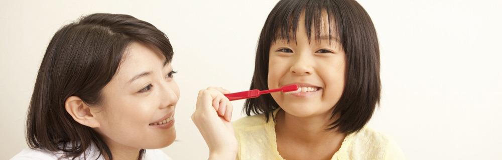 小児歯科(こども歯科)